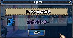 ScreenShot2011_0823_163244976.jpg