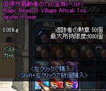 ScreenShot2011_0826_035432767.jpg