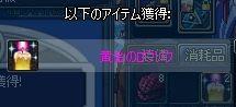 ScreenShot2011_0826_195918372.jpg