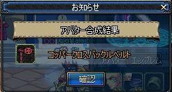 ScreenShot2011_0903_180924757.jpg