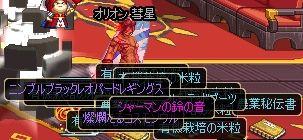 ScreenShot2011_0905_021124150.jpg