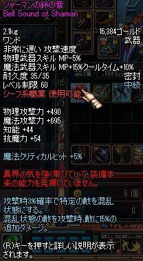 ScreenShot2011_0905_021147952.jpg