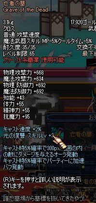 ScreenShot2011_0906_163517258.jpg