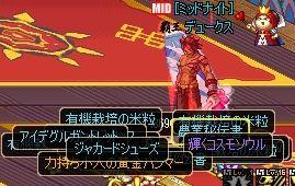 ScreenShot2011_0907_024057544.jpg