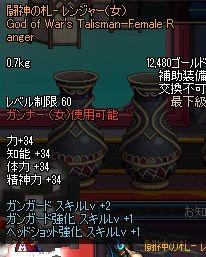 ScreenShot2011_0907_043831351.jpg