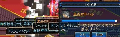 ScreenShot2011_0907_065056295.jpg