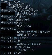 ScreenShot2012_0307_225805406.jpg
