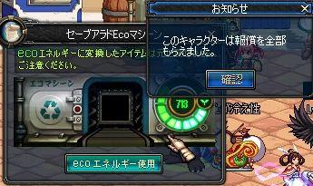 ScreenShot2012_0329_001322624.jpg