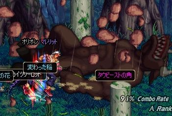 ScreenShot2012_0329_010457998.jpg