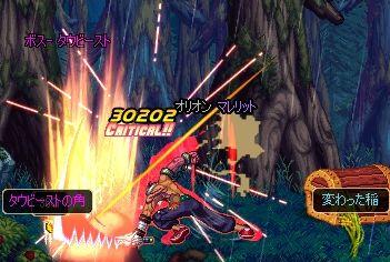 ScreenShot2012_0329_011630609.jpg