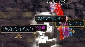ScreenShot2012_0329_053739238.jpg