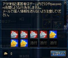 ScreenShot2012_0329_182703887.jpg