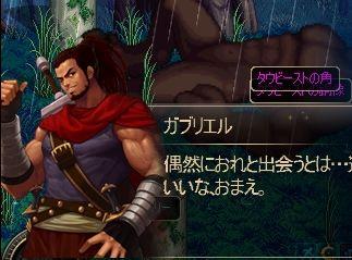 ScreenShot2012_0329_224943431.jpg