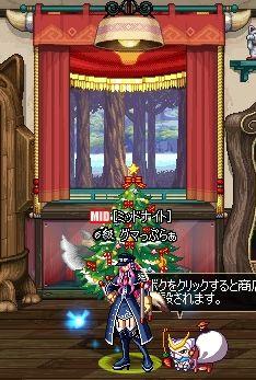 ScreenShot2012_0329_230916286.jpg