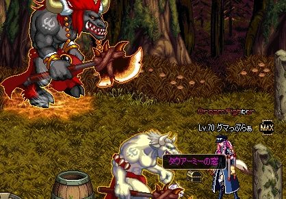 ScreenShot2012_0329_235802130.jpg