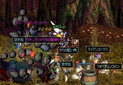 ScreenShot2012_0330_132320651.jpg