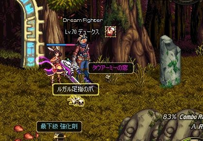 ScreenShot2012_0330_231122819.jpg