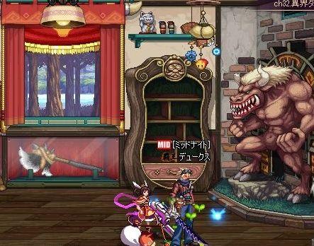 ScreenShot2012_0330_231347036.jpg