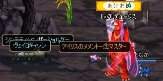 ScreenShot2012_0331_024315983.jpg