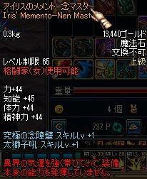 ScreenShot2012_0331_024328506.jpg
