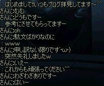 ScreenShot2012_0403_194529914.jpg