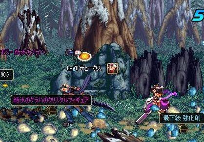 ScreenShot2012_0404_024241647.jpg
