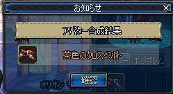 ScreenShot2012_0406_154914101.jpg