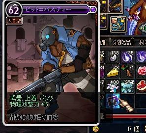 ScreenShot2012_0422_232151098.jpg
