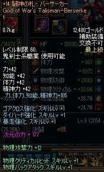ScreenShot2012_0423_202711303.jpg