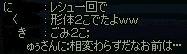 ScreenShot2012_0423_203012985.jpg