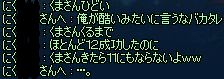 ScreenShot2012_0430_170313947.png