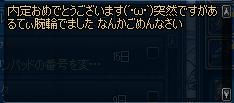 ScreenShot2012_0510_232123567.png