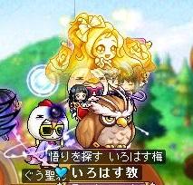 Maple131202_014232.jpg