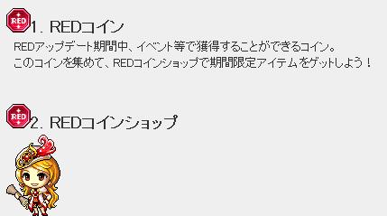 SnapCrab_NoName_2013-12-2_4-48-9_No-00.png