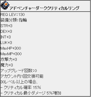 SnapCrab_NoName_2013-12-9_17-27-49_No-00.png