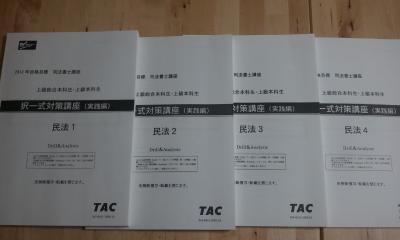 2012-03-26 01.12.01