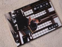 菊千代日記