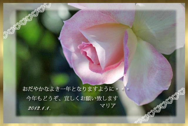 12nenga-rose.jpg