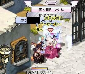TWCI_2010_11_25_22_50_13.jpg