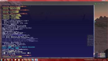 FF2012_9_30_111948-01.jpg