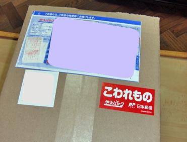 CIMG2554-20120316-2202-1.jpg