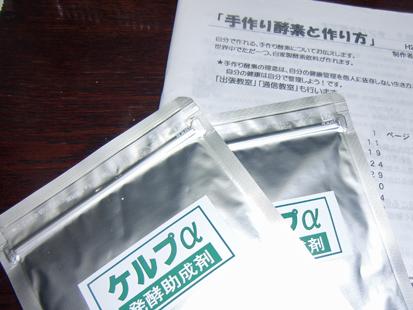 CIMG2933-20120624-1500-1.jpg