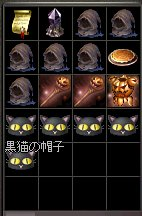 LinC2185-5.jpg