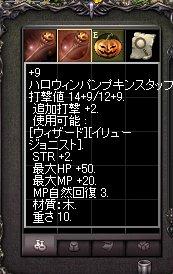 LinC2202-5.jpg