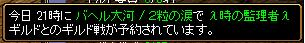 RedStone 10.07.14[00]
