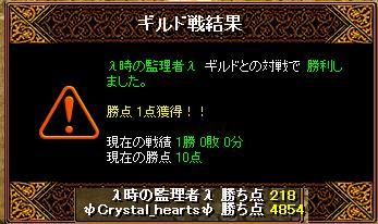 RedStone 10.07.14[04]