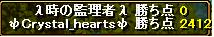 RedStone 10.07.14[03]