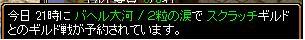 RedStone 10.07.15[00]