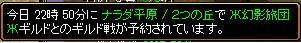 RedStone 10.07.15[01]