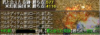 RedStone 10.07.15[05]